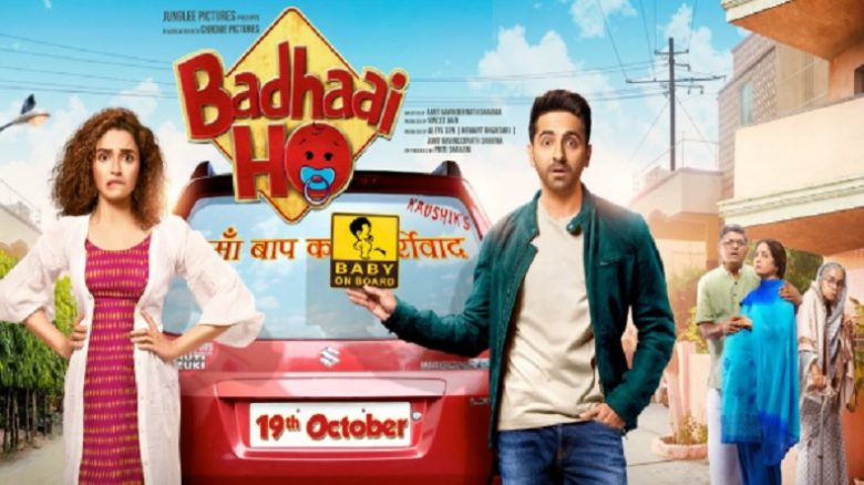 badhai ho total collection